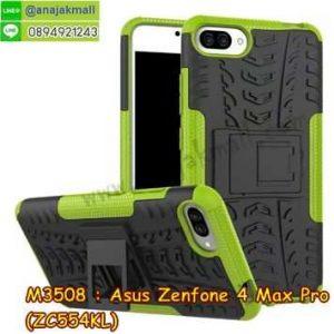 M3508-06 เคสทูโทน Asus Zenfone 4 Max Pro-ZC554KL สีเขียว