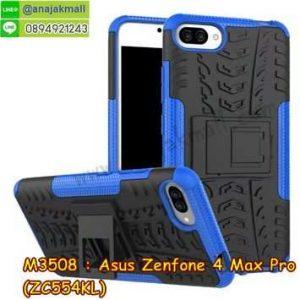 M3508-07 เคสทูโทน Asus Zenfone 4 Max Pro-ZC554KL สีน้ำเงิน