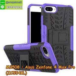 M3508-08 เคสทูโทน Asus Zenfone 4 Max Pro-ZC554KL สีม่วง
