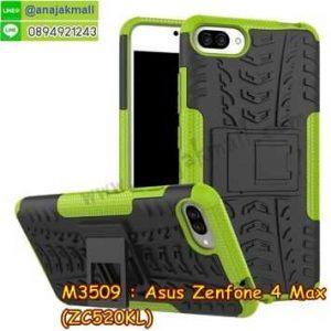 M3509-06 เคสทูโทน Asus Zenfone 4 Max-ZC520KL สีเขียว