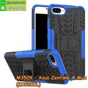 M3509-07 เคสทูโทน Asus Zenfone 4 Max-ZC520KL สีน้ำเงิน