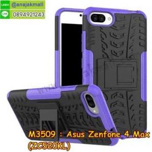 M3509-08 เคสทูโทน Asus Zenfone 4 Max-ZC520KL สีม่วง