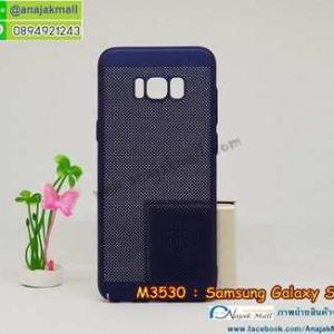M3530-01 เคสระบายความร้อน Samsung Galaxy S8 สีน้ำเงิน