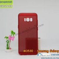 M3530-02 เคสระบายความร้อน Samsung Galaxy S8 สีแดง