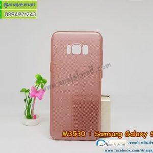 M3530-04 เคสระบายความร้อน Samsung Galaxy S8 สีทองชมพู