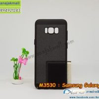 M3530-05 เคสระบายความร้อน Samsung Galaxy S8 สีดำ