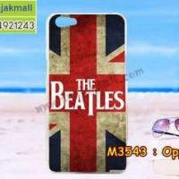 M3543-09 เคสแข็ง OPPO A71 ลาย Beatles