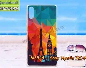 M3544-02 เคสแข็ง Sony Xperia XZ/Xperia XZS ลาย Wonderland
