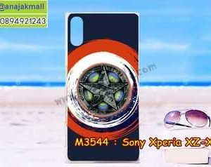 M3544-04 เคสแข็ง Sony Xperia XZ/Xperia XZS ลาย CapStar VV