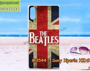 M3544-07 เคสแข็ง Sony Xperia XZ/Xperia XZS ลาย Beatles