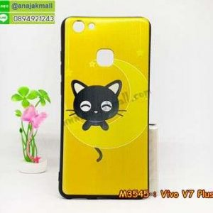 M3545-01 เคสยาง Vivo V7 Plus ลาย Black Cat II