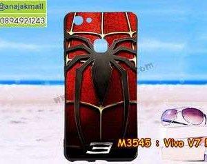 M3545-04 เคสยาง Vivo V7 Plus ลาย Spider