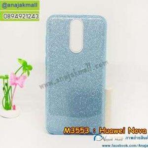 M3553-01 เคส 2 ชั้น Huawei Nova 2i ลายกากเพชร สีฟ้า