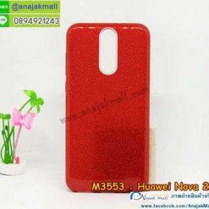 M3553-03 เคส 2 ชั้น Huawei Nova 2i ลายกากเพชร สีแดง
