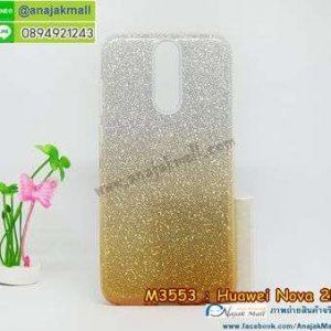 M3553-04 เคส 2 ชั้น Huawei Nova 2i ลายกากเพชร สีทอง