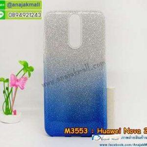 M3553-05 เคส 2 ชั้น Huawei Nova 2i ลายกากเพชร สีฟ้าเข้ม