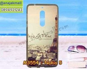 M3554-06 เคสยาง Nokia 5 ลายหอไอเฟล II