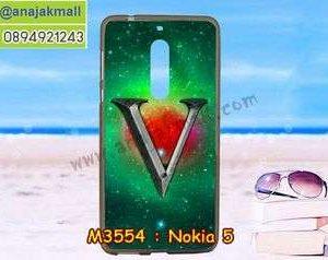 M3554-08 เคสยาง Nokia 5 ลาย Super V