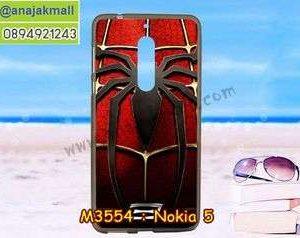M3554-09 เคสยาง Nokia 5 ลาย Spider