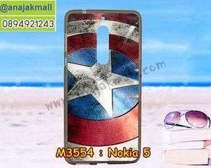 M3554-11 เคสยาง Nokia 5 ลาย CapStar
