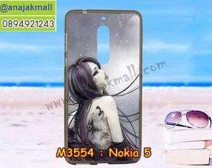 M3554-20 เคสยาง Nokia 5 ลาย Night Moon