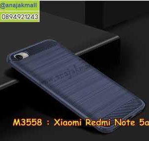 M3558-03 เคสยางกันกระแทก Xiaomi Redmi Note 5a สีน้ำเงิน