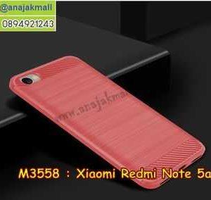 M3558-04 เคสยางกันกระแทก Xiaomi Redmi Note 5a สีแดง