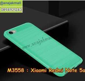M3558-05 เคสยางกันกระแทก Xiaomi Redmi Note 5a สีเขียว