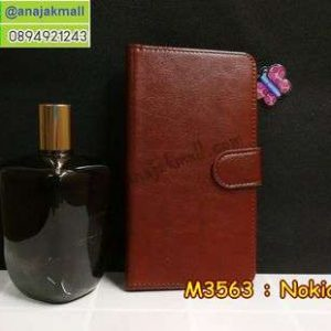 M3563-03 เคสฝาพับไดอารี่ Nokia 6 สีน้ำตาล