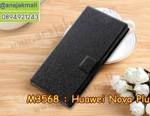 M3568-01 เคสฝาพับ Huawei Nova Plus สีดำ