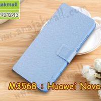 M3568-03 เคสฝาพับ Huawei Nova Plus สีฟ้า