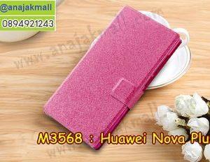 M3568-04 เคสฝาพับ Huawei Nova Plus สีชมพู
