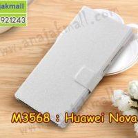 M3568-05 เคสฝาพับ Huawei Nova Plus สีขาว