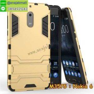 M3575-01 เคสโรบอทกันกระแทก Nokia 6 สีทอง