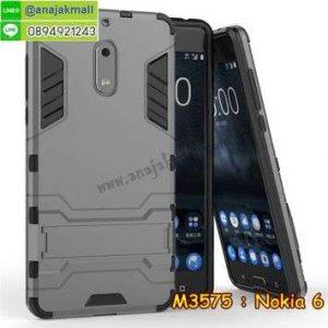 M3575-03 เคสโรบอทกันกระแทก Nokia 6 สีเทา