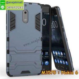 M3575-04 เคสโรบอทกันกระแทก Nokia 6 สีดำ