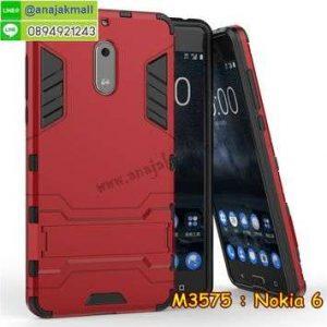 M3575-05 เคสโรบอทกันกระแทก Nokia 6 สีแดง