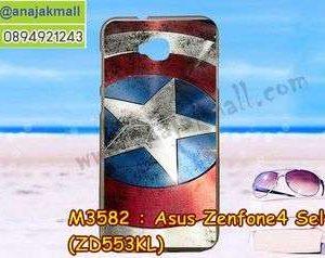 M3582-05 เคสยาง Asus Zenfone4 Selfie-ZD553KL ลาย CapStar