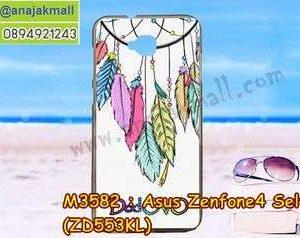 M3582-06 เคสยาง Asus Zenfone4 Selfie-ZD553KL ลาย DodOVO