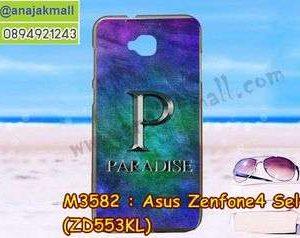 M3582-07 เคสยาง Asus Zenfone4 Selfie-ZD553KL ลาย Paradise