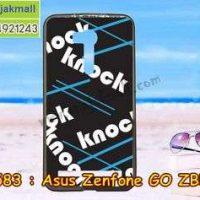 M3583-04 เคสยาง Asus Zenfone GO-ZB551KL ลาย KnockKnok