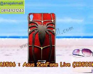 M3586-03 เคสแข็ง Asus Zenfone Live-ZB501KL ลาย Spider