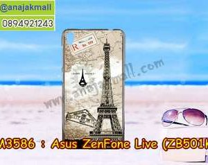 M3586-04 เคสแข็ง Asus Zenfone Live-ZB501KL ลายหอไอเฟล