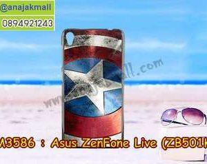 M3586-05 เคสแข็ง Asus Zenfone Live-ZB501KL ลาย CapStar