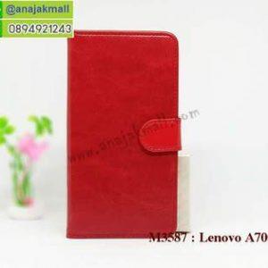 M3587-01 เคสฝาพับไดอารี่ Lenovo A7000 สีแดงเข้ม