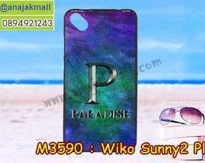 M3590-02 เคสยาง Wiko Sunny 2 Plus ลาย Paradise
