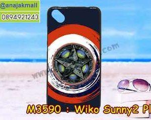 M3590-03 เคสยาง Wiko Sunny 2 Plus ลาย CapStar VV
