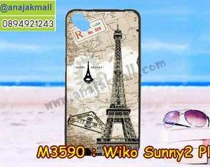 M3590-04 เคสยาง Wiko Sunny 2 Plus ลายหอไอเฟล