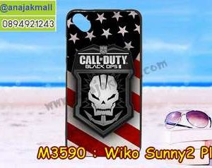 M3590-05 เคสยาง Wiko Sunny 2 Plus ลาย Black OPS