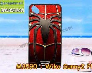 M3590-07 เคสยาง Wiko Sunny 2 Plus ลาย Spider